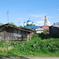 Мещовск. Городской пейзаж, Мещовск
