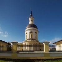 Собор Николая Чудотворца в Мосальске, Мосальск