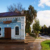 """г.Мосальск. Кинотеатр """"Мир"""", Мосальск"""