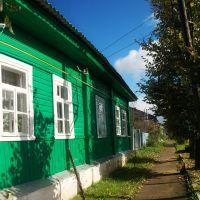 г.Мосальск. Ул.Ленина., Мосальск