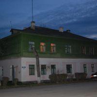 Мосальск, Дом на ул. Ленина, Мосальск
