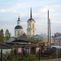 Мосальск, вид на Никольский собор с ул. Кирова, Мосальск
