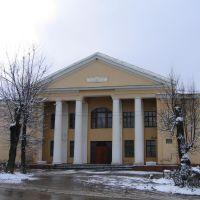 Дом культуры, Мосальск