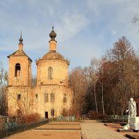 City Mosalsk. Church of Boris and Gleb Город Мосальск. Церковь Бориса и Глеба, Мосальск