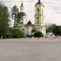 Центральная площадь Мосальска./Central square Mosalsk, Мосальск