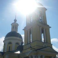 Солнечный Храм, Мосальск