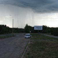 """""""Рекламное место сдается"""" (2007), Обнинск"""