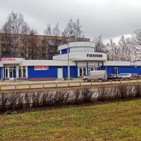 """""""Рыболов"""", Обнинск"""