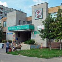 Ленина 188, Обнинск