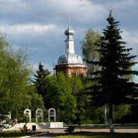 Церковь Сошествия Святого Духа, Перемышль