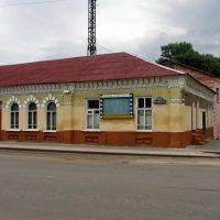 Russia Spas-Demensk, Спас-Деменск