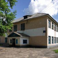 Спас-Деменск Профессиональное училище №35, Спас-Деменск