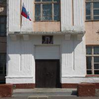 Вход школы №2, Спас-Деменск