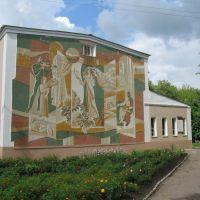 Дом культуры, Сухиничи