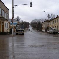 Таруса. Улица Ленина., Таруса