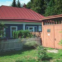 дом-музей писателя Паустовского, Таруса