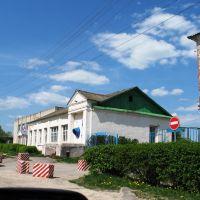 Центр н.п.Ульяново, Ульяново