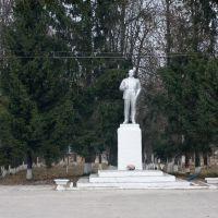 Lennon, Ульяново
