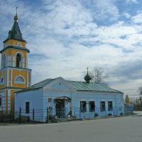 Церковь Трёх Святителей, Ферзиково