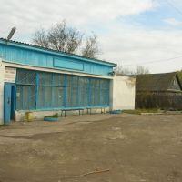 Автобусная станция, Ферзиково