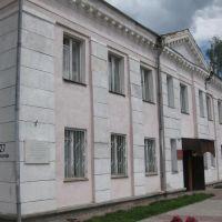 Гагарин, Ферзиково