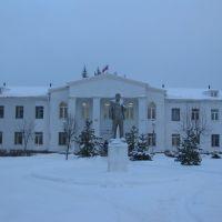 Белый дом, Ферзиково