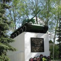 Т-34-76 - памятник в селе Хвастовичи, Хвастовичи
