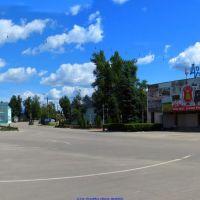 Центральная площадь с.Хвастовичи (06.06.2010), Хвастовичи