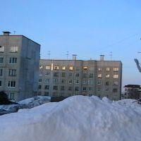 Ул. Северная, Вилючинск