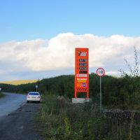 Осеннее шоссе, Большерецк