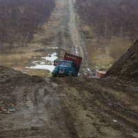 Трудные дороги, Кировский