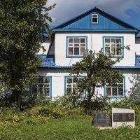 Klyuchi seismo-volcanic institute, Ключи