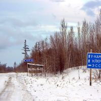 Самый короткий километр, Крапивная