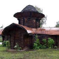 Музей, Мильково