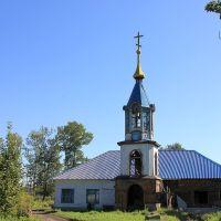 Храм Богоявления, Мильково