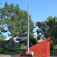 Памятник в Мильково, Мильково