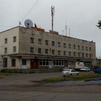 Долина, Мильково