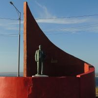 Lenin statue at Nikolskoye - Bering Island - Kommander Islands - Russia, Никольское