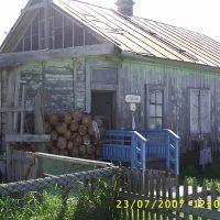 Мой дом, Никольское