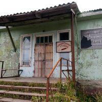 Крыльцо бывшей школы, Никольское