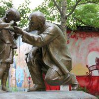 Не плачь, мальчик, тебя ждёт светлое будущее!, Петропавловск-Камчатский