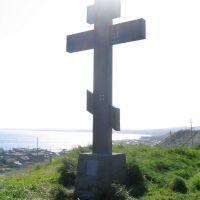Крест на горе, Тиличики