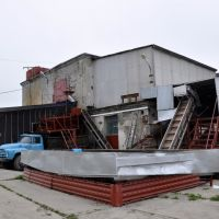 Завод ООО Медведь, Усть-Большерецк