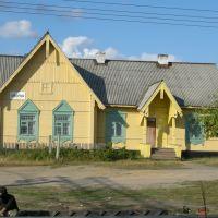 поселок АМБАРНЫЙ (станция), Амбарный