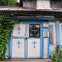 Православный приход Святого Николая... www.jeszczedalej.pl, Беломорск
