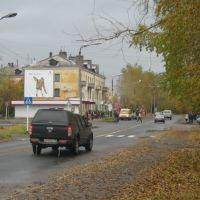 Беломорск , Октябрьская Ул., Беломорск