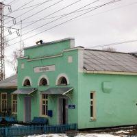Вокзал на станции Беломорск, республика Карелия, Беломорск
