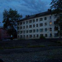 Belomorsk, Беломорск