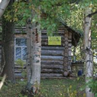 Максимиха, зимовье, Вирандозеро