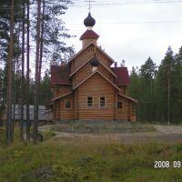 Церковь в Гирвасе, Гирвас